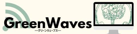 GreenWaves|グリーンウェーブス